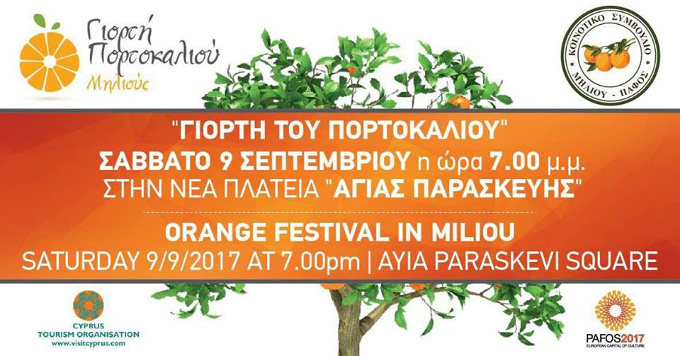 pafos 2017 events